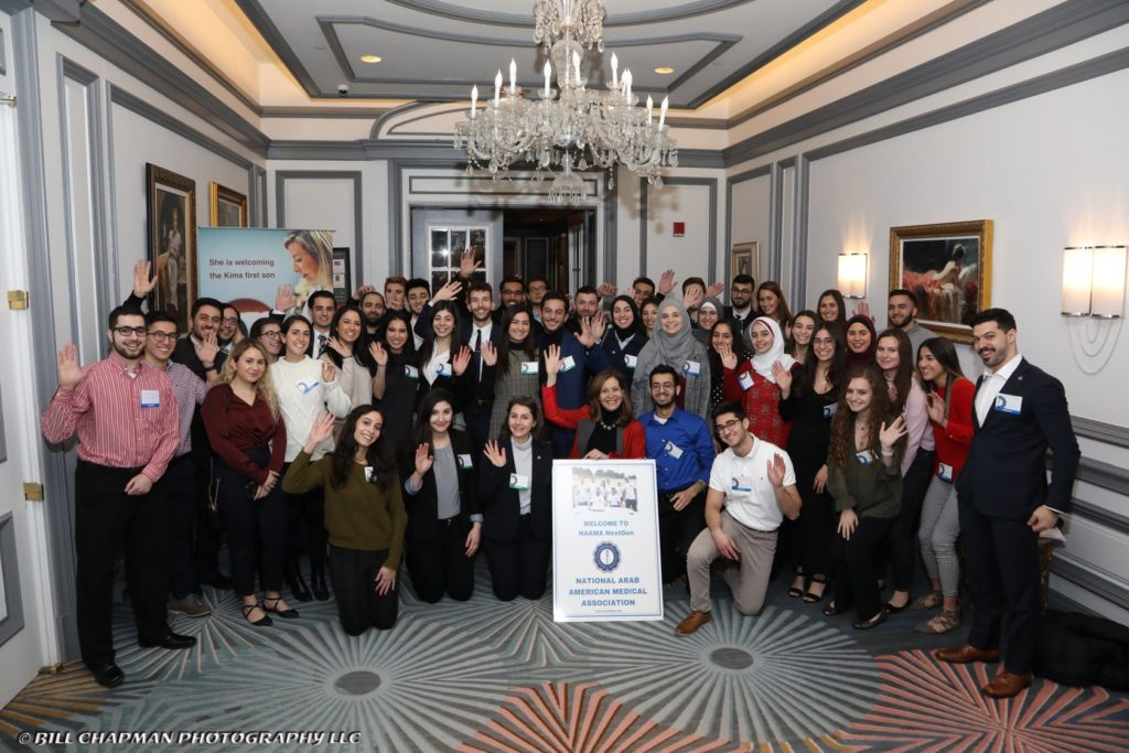 NAAMA Nextgen – Second Summit
