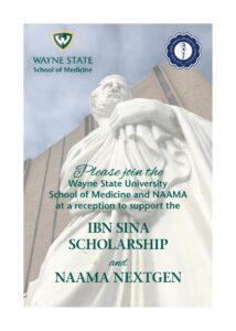 Ibn Sina Scholarship and NAAMA NextGen