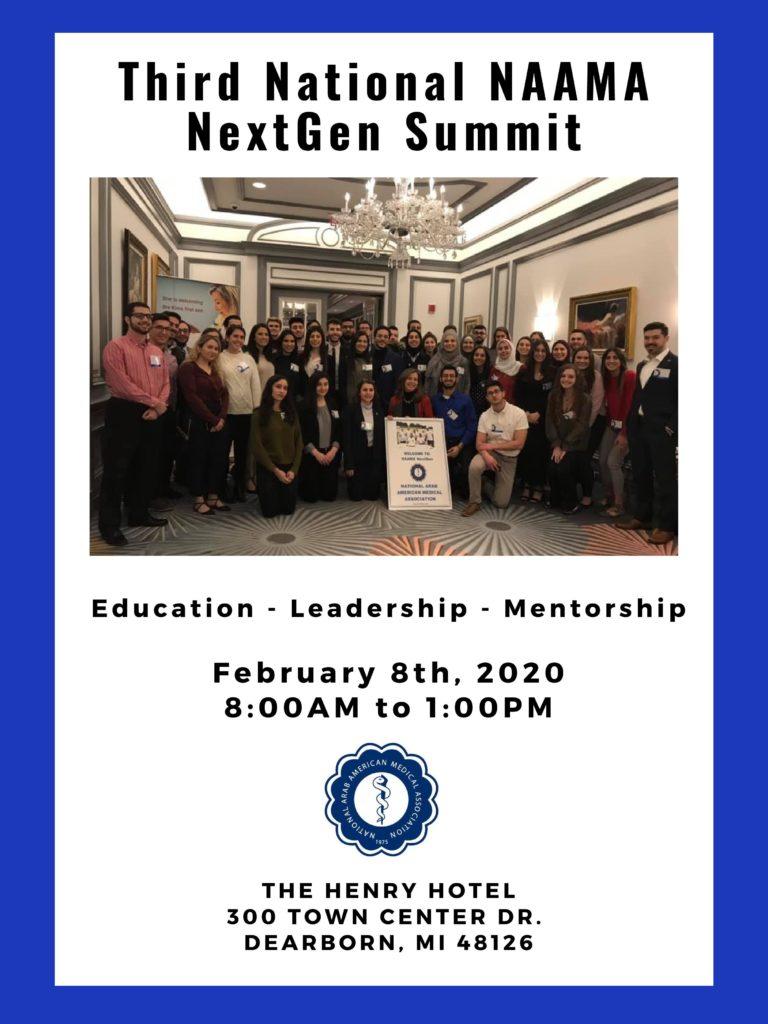 third National NAAMA NextGen Summit