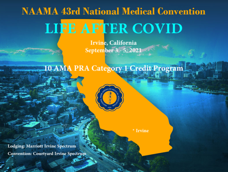 naama 43 rd national medical convention